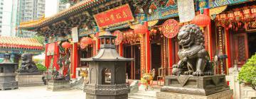 Храм Вонтайсинь: отели поблизости