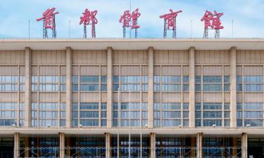 Столичный дворец спорта: отели поблизости