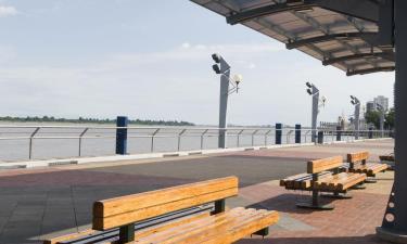 Hotéis perto de: Calçadão Malecón 2000