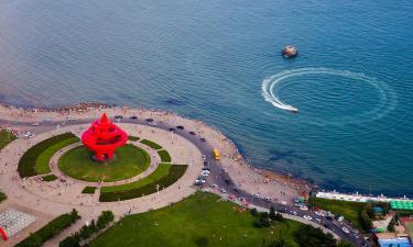 Hôtels près de: May Fourth Square à Qingdao