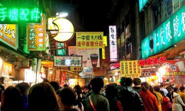 Hotels near Fengjia Night Market