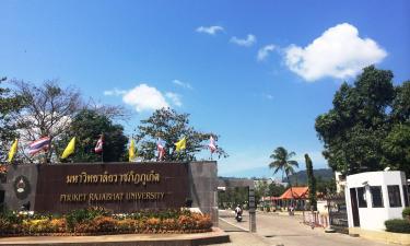 Hotels near Phuket Rajabhat University
