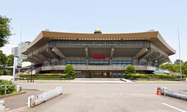 Hotels near Nippon Budokan Indoor Arena