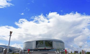 Спортивно-развлекательный комплекс «Минск-Арена»: отели поблизости