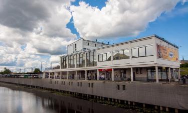 Международный автобусный вокзал Riga: отели поблизости