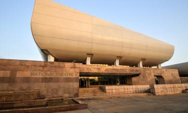 Hotels near The National Theatre of Ghana