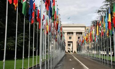 Hotels near United Nations Geneva