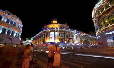 Улица Чжуншань-роуд: отели поблизости