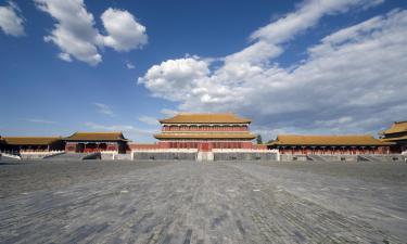 Hotels near Forbidden City
