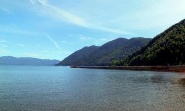 Hotels near Calafquen Lake