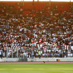 Bahrain National Stadium