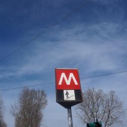 San Giovanni Metro Station
