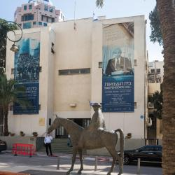 Independence Hall Museum, Tel Aviv