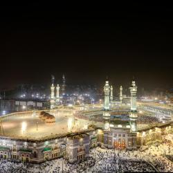 المسجد الحرام, مكة المكرمة