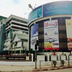 Talat Sao Shopping Mall, ויאנטיין