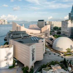 Hong Kong Space Museum, Hong Kong