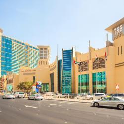 Εμπορικό Κέντρο Al Wahda