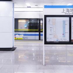 唐鎮地鐵站