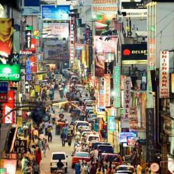 Ulica handlowa Commercial Street