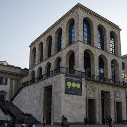 Muzej dvadesetog stoljeća