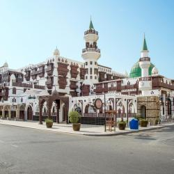 Al Tayebat City Museum for International Civilization