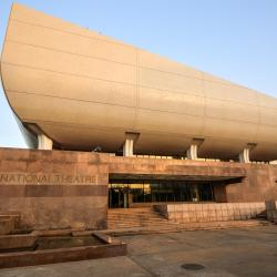 The National Theatre of Ghana, Accra