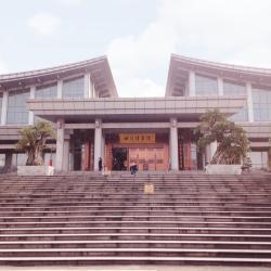 Sichuan Museum, Chengdu