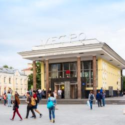 Chistye Prudy, Moscú