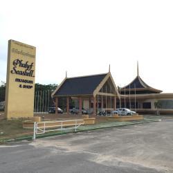 Phuket Seashell Museum, Rawai Beach