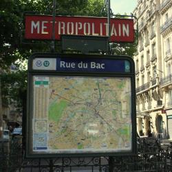 Σταθμός Μετρό Rue Saint-Maur