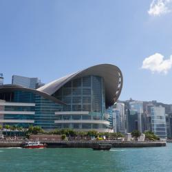 Honkongo konferencijų ir parodų centras