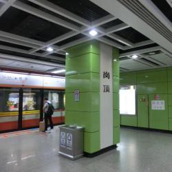 Gangding Station