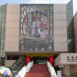 Hong Kong Museum of Art, Hongkong