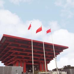 Национальный музей Китая, Шанхай
