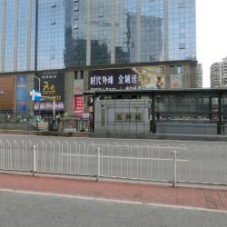 Shipaiqiao Station