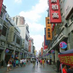 Carrer de vianants de Shangxiajiu, Canton