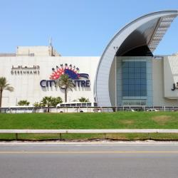 City Center Bahrain, Manama