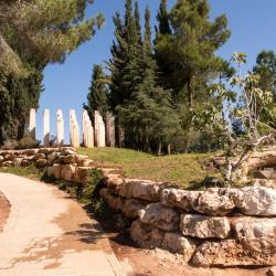 Yad Vashem, Ierusalim