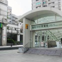 捷運台北101/世貿站