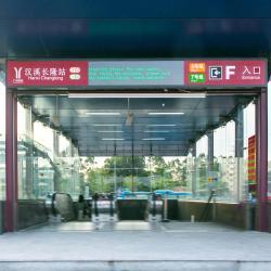 Hanxi Changlong Station