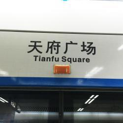 Tianfu Square Station