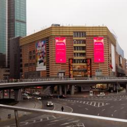 Superbrand Shopping Mall Shanghai