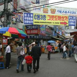 Mercado de Namdaemun, Seúl