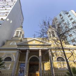 San Agustin Temple