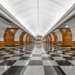 Park Pobedy Metro Station