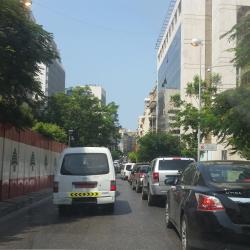 Улица Хамра, Бейрут