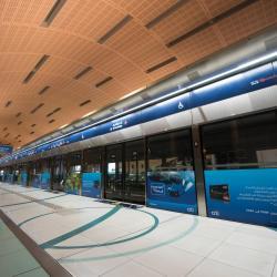 Al Jaddaf Metro Station