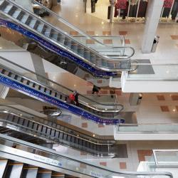 Mecca Mall, Amman