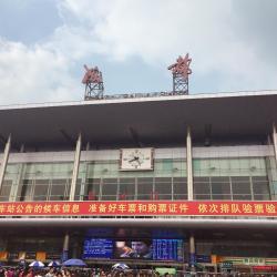 Chengdu North Train Station