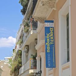 Museo de Arte Infantil Griego, Atenas